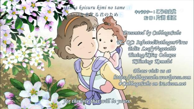 Hana wa Saku end credits.png